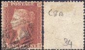 1856 1d Red SG37 Plate 34 'QH'